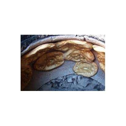 Tandır Ekmeği 1 Adet