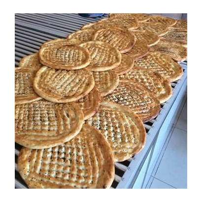 Malatya Yağlı Ekmeği 10 Adet
